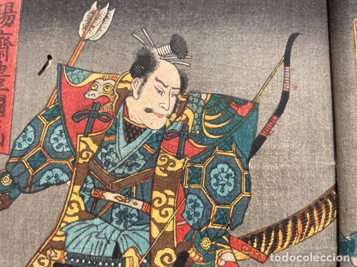 Libros antiguos: 1850 - Libro Japonés enteramente ilustrado - Grabados iluminados - Manga - Anime - Foto 10 - 259754390