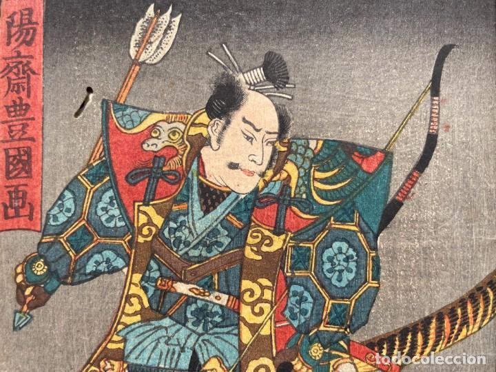 Libros antiguos: 1850 - Libro Japonés enteramente ilustrado - Grabados iluminados - Manga - Anime - Foto 11 - 259754390