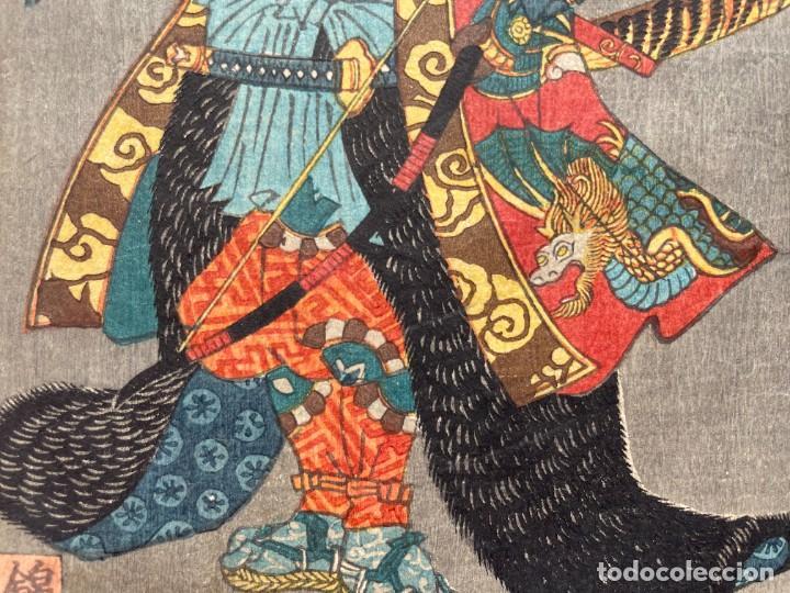 Libros antiguos: 1850 - Libro Japonés enteramente ilustrado - Grabados iluminados - Manga - Anime - Foto 12 - 259754390