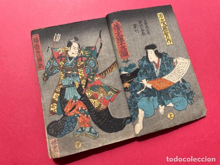 Libros antiguos: 1850 - Libro Japonés enteramente ilustrado - Grabados iluminados - Manga - Anime - Foto 13 - 259754390