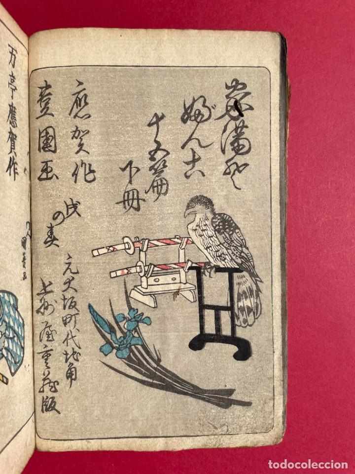 Libros antiguos: 1850 - Libro Japonés enteramente ilustrado - Grabados iluminados - Manga - Anime - Foto 14 - 259754390