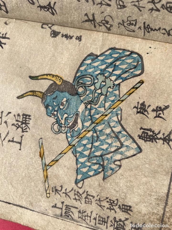 Libros antiguos: 1850 - Libro Japonés enteramente ilustrado - Grabados iluminados - Manga - Anime - Foto 16 - 259754390