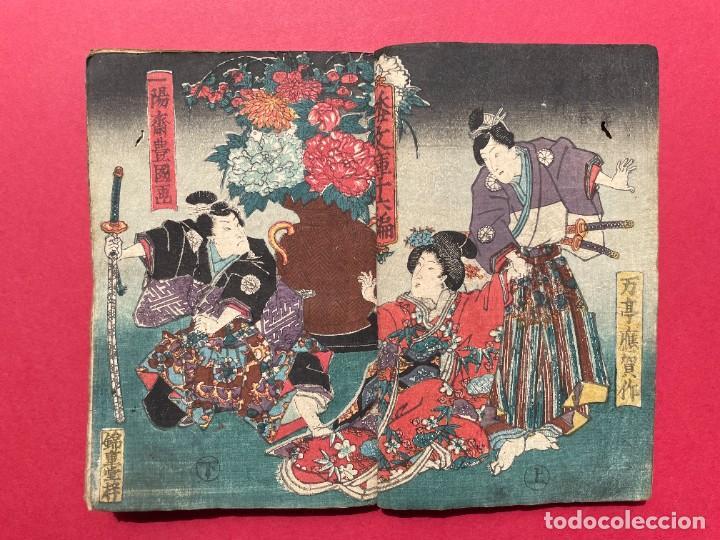Libros antiguos: 1850 - Libro Japonés enteramente ilustrado - Grabados iluminados - Manga - Anime - Foto 17 - 259754390