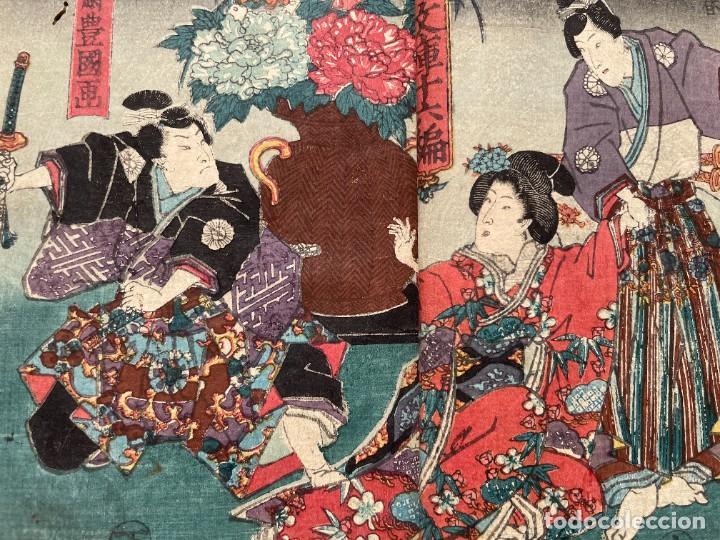 Libros antiguos: 1850 - Libro Japonés enteramente ilustrado - Grabados iluminados - Manga - Anime - Foto 19 - 259754390
