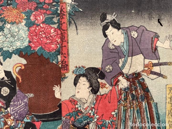 Libros antiguos: 1850 - Libro Japonés enteramente ilustrado - Grabados iluminados - Manga - Anime - Foto 20 - 259754390