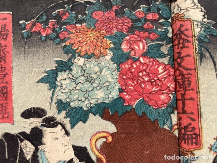 Libros antiguos: 1850 - Libro Japonés enteramente ilustrado - Grabados iluminados - Manga - Anime - Foto 21 - 259754390
