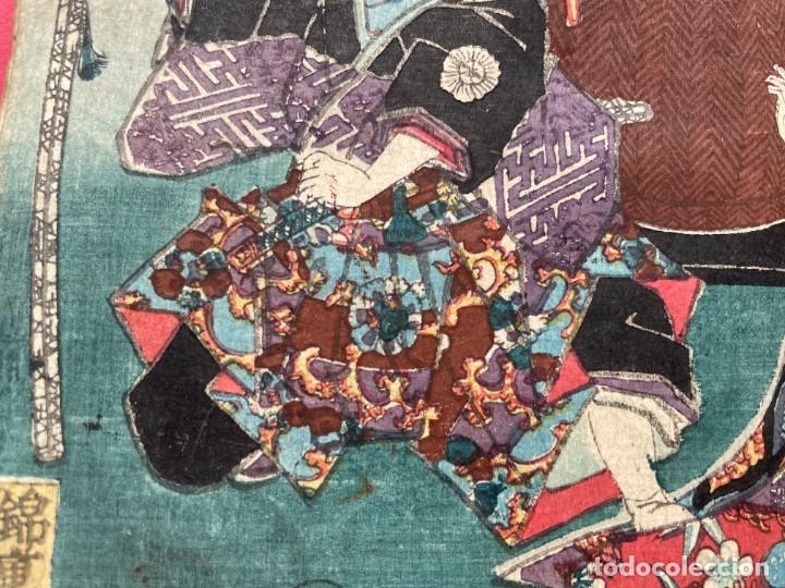 Libros antiguos: 1850 - Libro Japonés enteramente ilustrado - Grabados iluminados - Manga - Anime - Foto 22 - 259754390