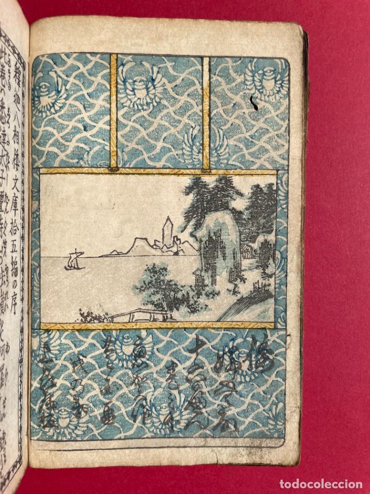 Libros antiguos: 1850 - Libro Japonés enteramente ilustrado - Grabados iluminados - Manga - Anime - Foto 23 - 259754390