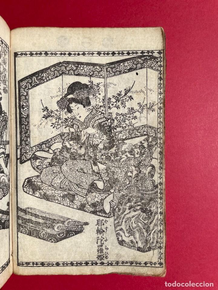 Libros antiguos: 1850 - Libro Japonés enteramente ilustrado - Grabados iluminados - Manga - Anime - Foto 25 - 259754390