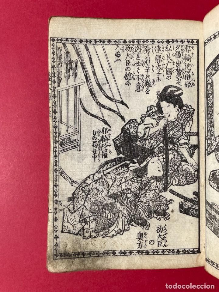 Libros antiguos: 1850 - Libro Japonés enteramente ilustrado - Grabados iluminados - Manga - Anime - Foto 26 - 259754390