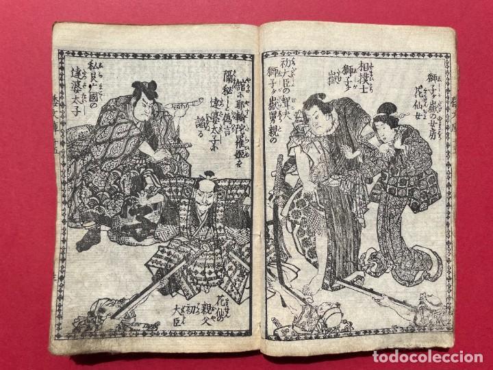 Libros antiguos: 1850 - Libro Japonés enteramente ilustrado - Grabados iluminados - Manga - Anime - Foto 27 - 259754390