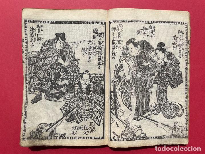 Libros antiguos: 1850 - Libro Japonés enteramente ilustrado - Grabados iluminados - Manga - Anime - Foto 28 - 259754390