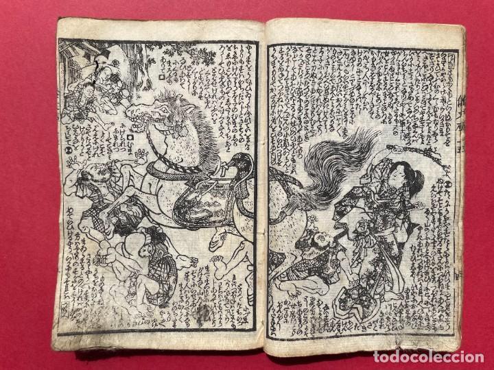 Libros antiguos: 1850 - Libro Japonés enteramente ilustrado - Grabados iluminados - Manga - Anime - Foto 30 - 259754390