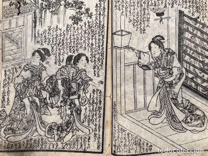 Libros antiguos: 1850 - Libro Japonés enteramente ilustrado - Grabados iluminados - Manga - Anime - Foto 33 - 259754390