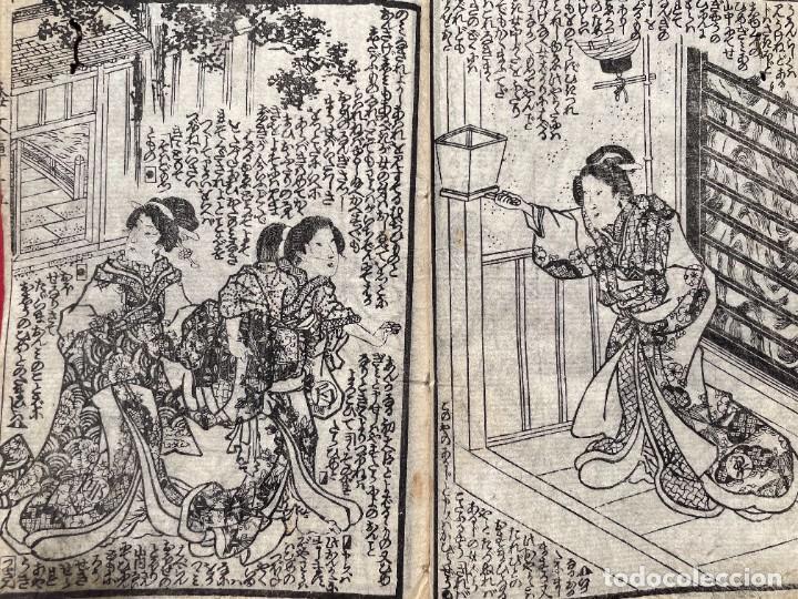 Libros antiguos: 1850 - Libro Japonés enteramente ilustrado - Grabados iluminados - Manga - Anime - Foto 34 - 259754390