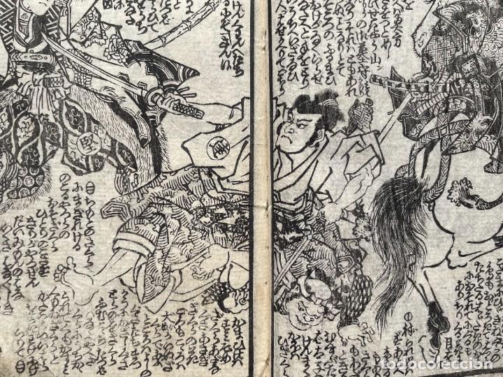 Libros antiguos: 1850 - Libro Japonés enteramente ilustrado - Grabados iluminados - Manga - Anime - Foto 36 - 259754390
