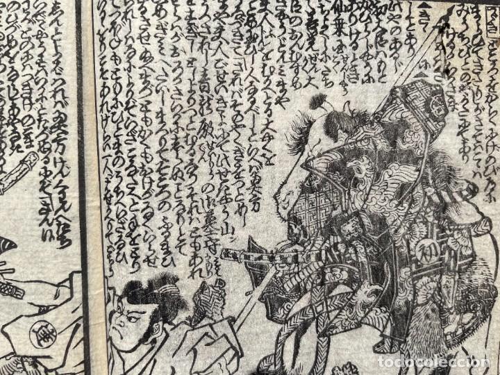 Libros antiguos: 1850 - Libro Japonés enteramente ilustrado - Grabados iluminados - Manga - Anime - Foto 37 - 259754390