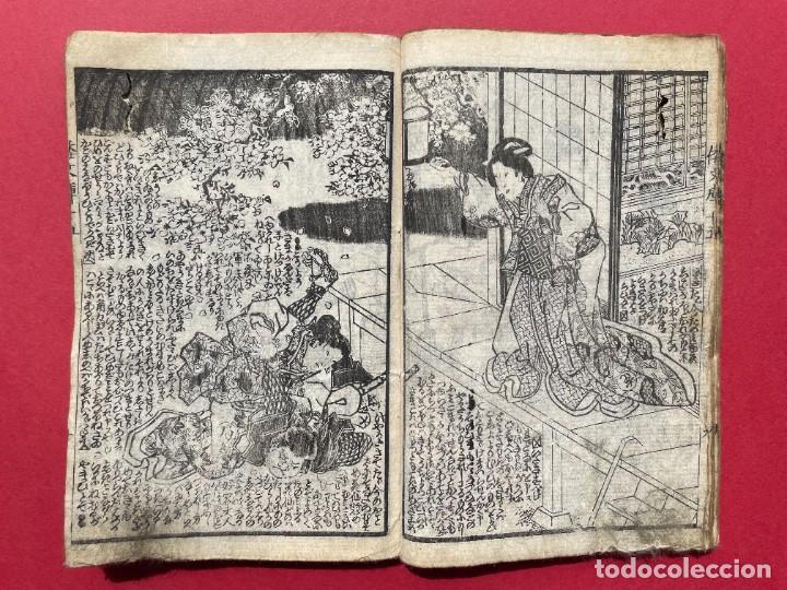 Libros antiguos: 1850 - Libro Japonés enteramente ilustrado - Grabados iluminados - Manga - Anime - Foto 40 - 259754390