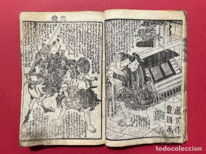 Libros antiguos: 1850 - Libro Japonés enteramente ilustrado - Grabados iluminados - Manga - Anime - Foto 41 - 259754390
