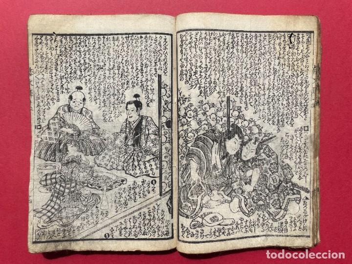 Libros antiguos: 1850 - Libro Japonés enteramente ilustrado - Grabados iluminados - Manga - Anime - Foto 44 - 259754390