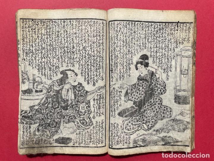Libros antiguos: 1850 - Libro Japonés enteramente ilustrado - Grabados iluminados - Manga - Anime - Foto 45 - 259754390