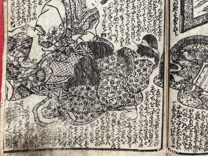 Libros antiguos: 1850 - Libro Japonés enteramente ilustrado - Grabados iluminados - Manga - Anime - Foto 48 - 259754390