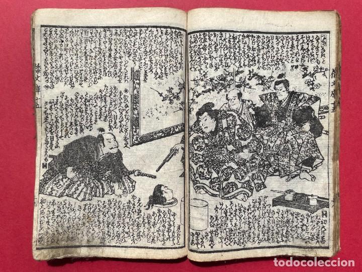 Libros antiguos: 1850 - Libro Japonés enteramente ilustrado - Grabados iluminados - Manga - Anime - Foto 50 - 259754390
