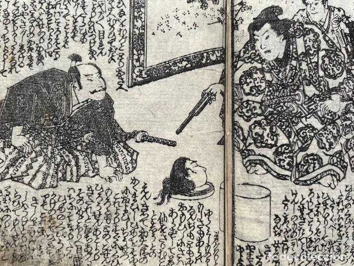 Libros antiguos: 1850 - Libro Japonés enteramente ilustrado - Grabados iluminados - Manga - Anime - Foto 51 - 259754390