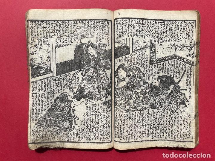 Libros antiguos: 1850 - Libro Japonés enteramente ilustrado - Grabados iluminados - Manga - Anime - Foto 52 - 259754390