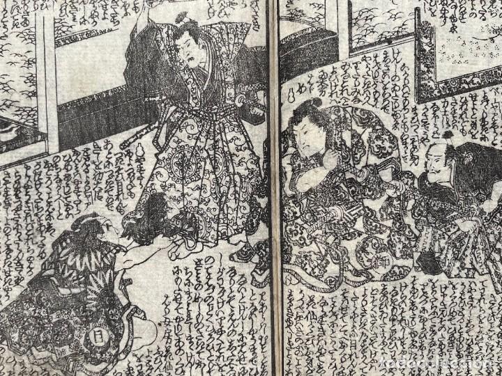 Libros antiguos: 1850 - Libro Japonés enteramente ilustrado - Grabados iluminados - Manga - Anime - Foto 53 - 259754390