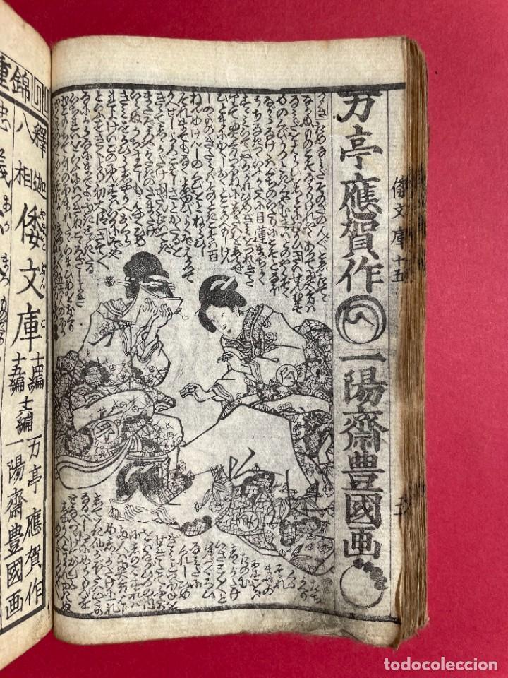 Libros antiguos: 1850 - Libro Japonés enteramente ilustrado - Grabados iluminados - Manga - Anime - Foto 54 - 259754390