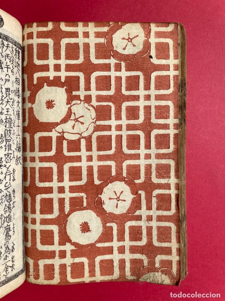 Libros antiguos: 1850 - Libro Japonés enteramente ilustrado - Grabados iluminados - Manga - Anime - Foto 57 - 259754390