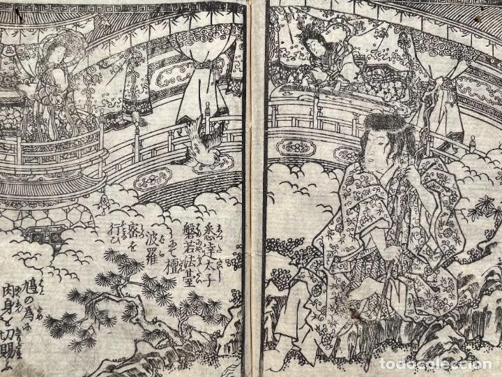 Libros antiguos: 1850 - Libro Japonés enteramente ilustrado - Grabados iluminados - Manga - Anime - Foto 60 - 259754390
