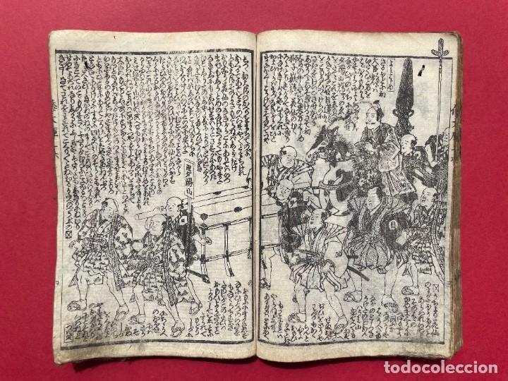 Libros antiguos: 1850 - Libro Japonés enteramente ilustrado - Grabados iluminados - Manga - Anime - Foto 61 - 259754390