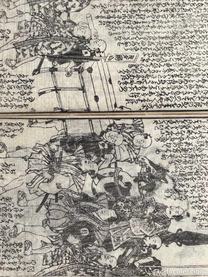Libros antiguos: 1850 - Libro Japonés enteramente ilustrado - Grabados iluminados - Manga - Anime - Foto 62 - 259754390