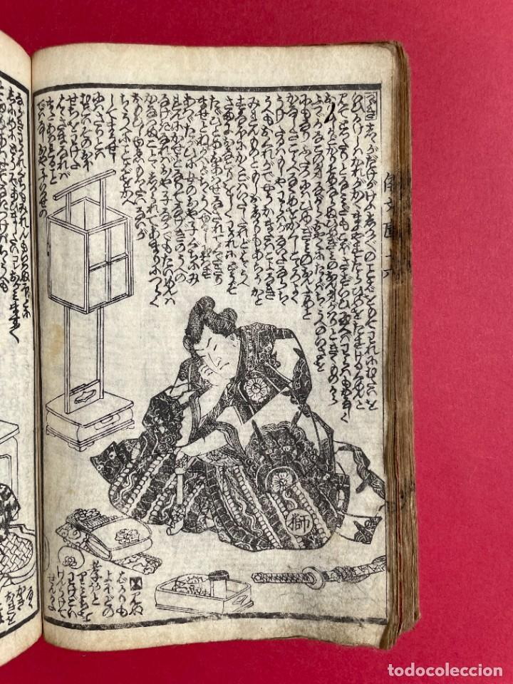 Libros antiguos: 1850 - Libro Japonés enteramente ilustrado - Grabados iluminados - Manga - Anime - Foto 63 - 259754390