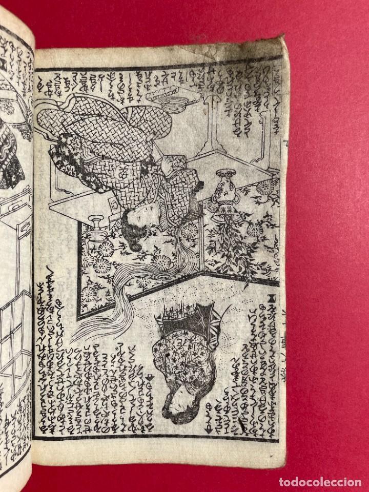 Libros antiguos: 1850 - Libro Japonés enteramente ilustrado - Grabados iluminados - Manga - Anime - Foto 64 - 259754390