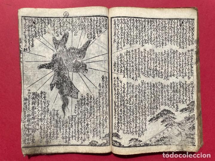 Libros antiguos: 1850 - Libro Japonés enteramente ilustrado - Grabados iluminados - Manga - Anime - Foto 65 - 259754390