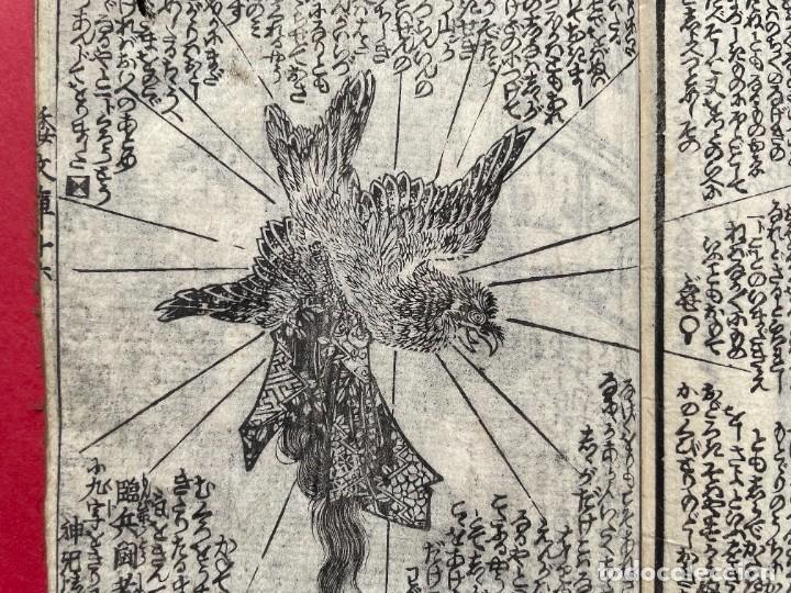 Libros antiguos: 1850 - Libro Japonés enteramente ilustrado - Grabados iluminados - Manga - Anime - Foto 66 - 259754390
