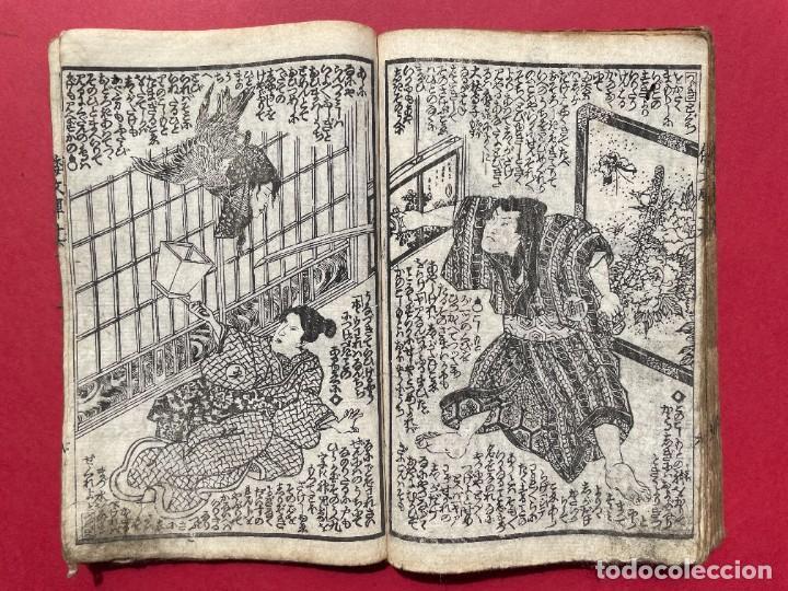 Libros antiguos: 1850 - Libro Japonés enteramente ilustrado - Grabados iluminados - Manga - Anime - Foto 67 - 259754390