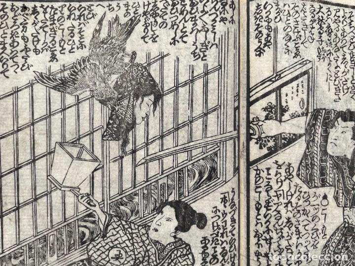 Libros antiguos: 1850 - Libro Japonés enteramente ilustrado - Grabados iluminados - Manga - Anime - Foto 68 - 259754390