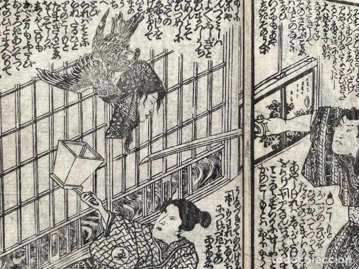Libros antiguos: 1850 - Libro Japonés enteramente ilustrado - Grabados iluminados - Manga - Anime - Foto 69 - 259754390