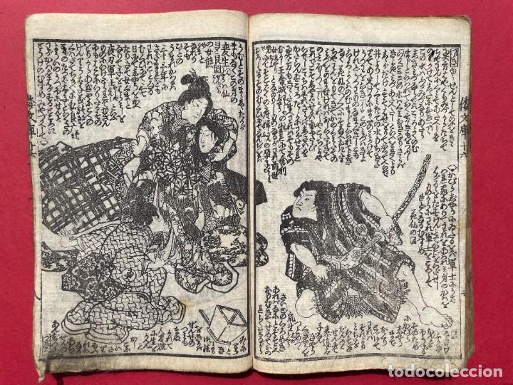 Libros antiguos: 1850 - Libro Japonés enteramente ilustrado - Grabados iluminados - Manga - Anime - Foto 70 - 259754390