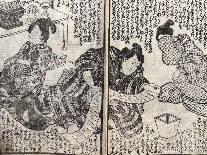 Libros antiguos: 1850 - Libro Japonés enteramente ilustrado - Grabados iluminados - Manga - Anime - Foto 73 - 259754390