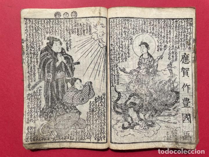 Libros antiguos: 1850 - Libro Japonés enteramente ilustrado - Grabados iluminados - Manga - Anime - Foto 74 - 259754390