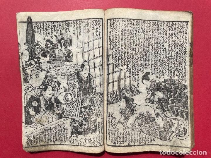 Libros antiguos: 1850 - Libro Japonés enteramente ilustrado - Grabados iluminados - Manga - Anime - Foto 76 - 259754390