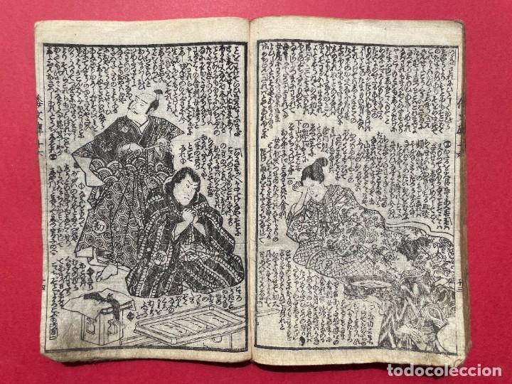 Libros antiguos: 1850 - Libro Japonés enteramente ilustrado - Grabados iluminados - Manga - Anime - Foto 78 - 259754390