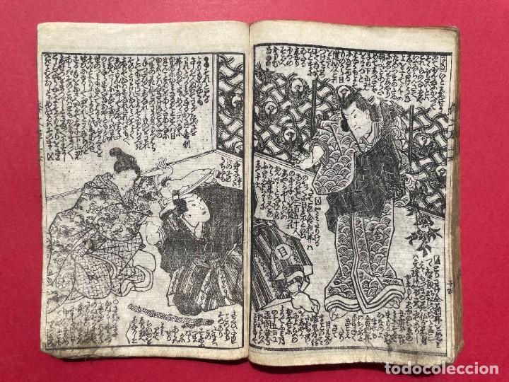 Libros antiguos: 1850 - Libro Japonés enteramente ilustrado - Grabados iluminados - Manga - Anime - Foto 79 - 259754390