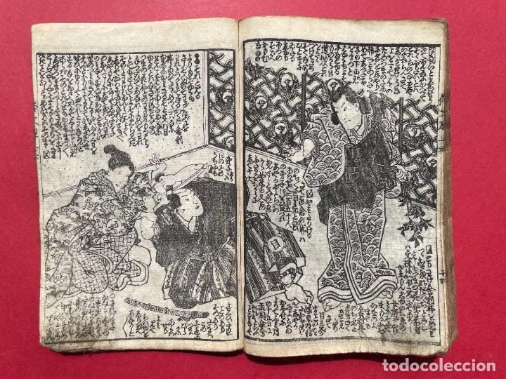 Libros antiguos: 1850 - Libro Japonés enteramente ilustrado - Grabados iluminados - Manga - Anime - Foto 80 - 259754390