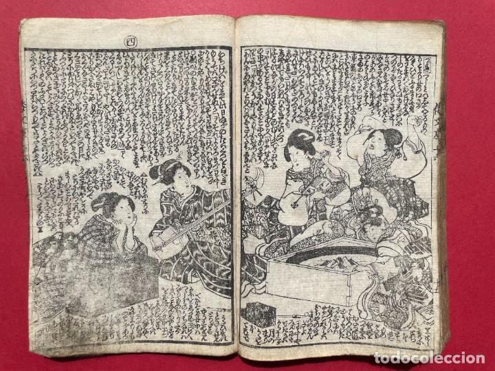 Libros antiguos: 1850 - Libro Japonés enteramente ilustrado - Grabados iluminados - Manga - Anime - Foto 81 - 259754390